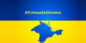 россия признала воровство Кубани и Тамани в придачу к Крыму