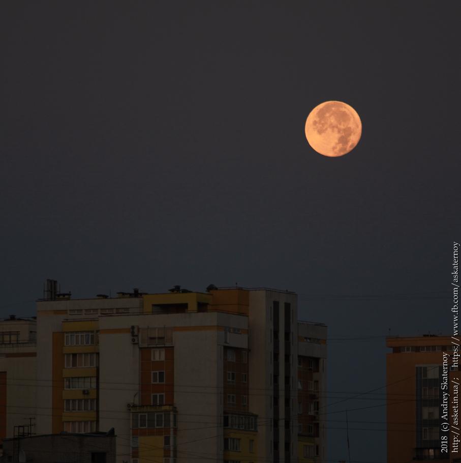 Сегодняшняя утренняя луна