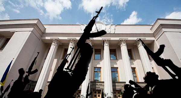 Вооруженные сторонники легалайза оружия блокируют Раду и Кабмин