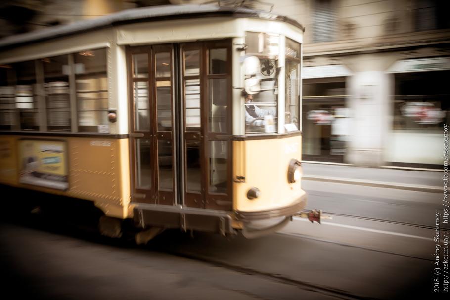 Сингл. Миланский трамвай.