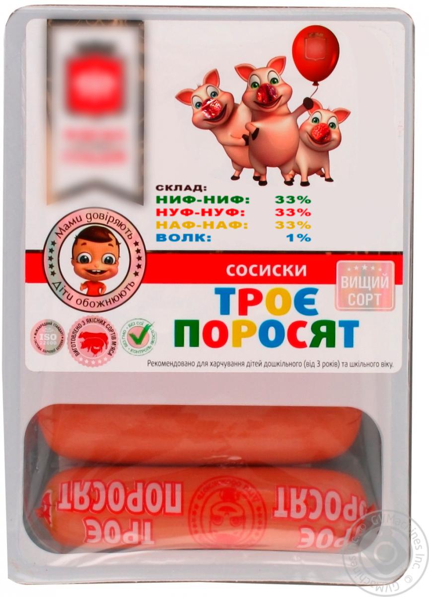 Пост-советский маркетинг, бессмысленный и абсолютно беспощадный.