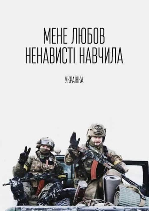 Чего стоит слово российского офицера