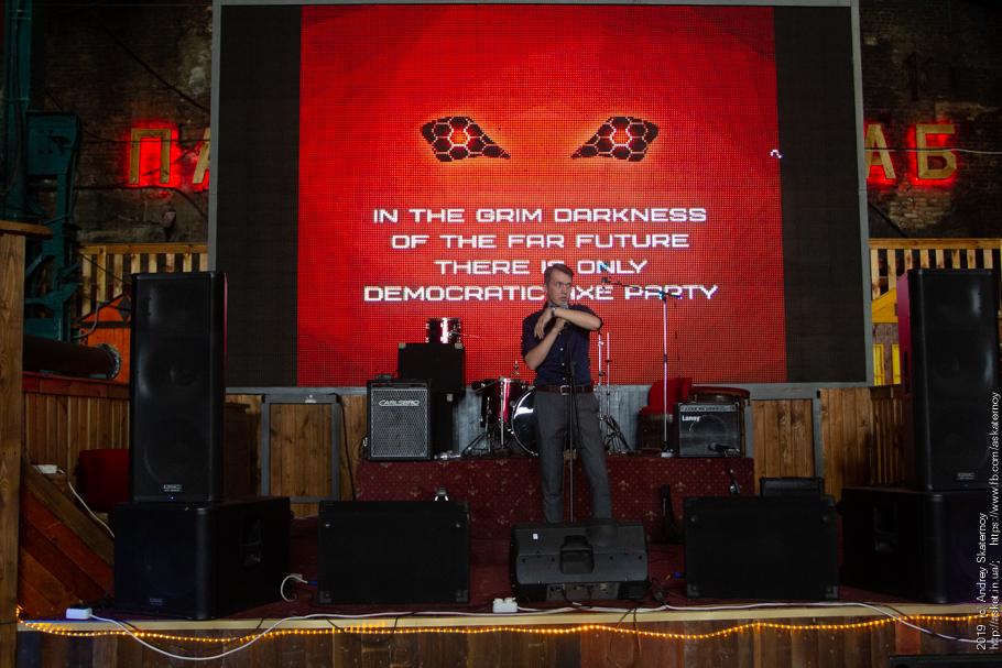 Первый Киевский Сейм D7