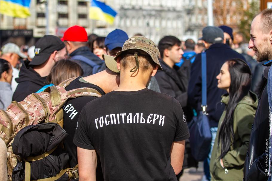 """Киев. Майдан. Вече """"Ні капітуляції"""". ч.2"""